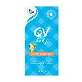 QV 嬰兒呵護乳霜 250g (寳貝壓頭包)(寳貝壓頭包) 【康是美】