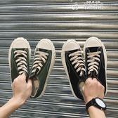 2018夏季新款男士韓版潮流休閒鞋帆布鞋港風百搭鞋子情侶小白鞋【韓流時裳】