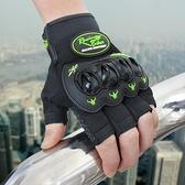 機車手套 電動摩托車騎行手套 防滑透氣賽車硬殼防摔運動軍迷半指手套 夏季 星河光年