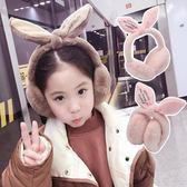 兔耳保暖耳套親子耳罩女冬季韓版可愛兒童女童【3C玩家】