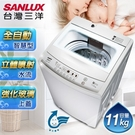 SANLUX台灣三洋 11公斤單槽洗衣機...