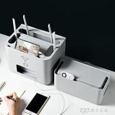 無線wifi路由器收納盒桌面機頂盒置物架插線板整理盒電線收納神器 探索先鋒