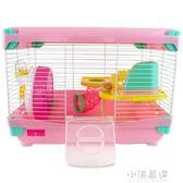 倉鼠籠子雙層透明豪華倉鼠別墅金絲熊窩倉鼠用品籠子CY『小淇嚴選』