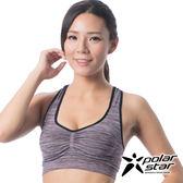 Polarstar 台灣製造 涼感運動內衣 紫 慢跑│瑜珈│有氧│韻律背心│高穩定支撐 P16130