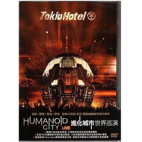 Tokio Hotel進化城市現場世界巡迴演唱會 DVD(購潮8)
