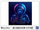 Gravastar 重力星藍牙音響 喇叭 音樂 音箱 重低音 太平洋藍(公司貨)