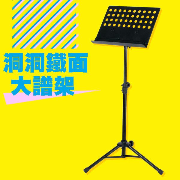 小叮噹的店- 台灣製造 YHY MS-320 大譜架 洞洞鐵面大譜架
