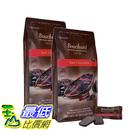 [COSCO代購] 促銷至12月16日 W1323795 Bouchard 72% 黑巧克力 910 公克 2包裝