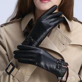 皮手套女秋冬保暖可愛觸屏棉韓版防寒薄款男開車騎車學生加絨加厚 芊惠衣屋