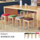 吧檯 復古 北歐 吧台椅 餐椅 【S0040】羅伯特方形椅凳(四色) MIT台灣製 完美主義