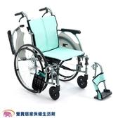 日本MIKI 鋁合金輪椅CRT-3大輪 超輕系列