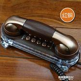 復古電話機 復古壁掛式電話機 創意歐式仿古老式家用掛墻有線固定座機  凱斯盾數位3c