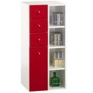 【藝匠】紅色 (小)細縫櫃 收納櫃 家具 組合櫃 廚具 收藏  置物櫃 櫃子 小櫃子