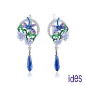 ides愛蒂思 歐美設計彩寶系列藍寶碧璽耳環/唯美花園