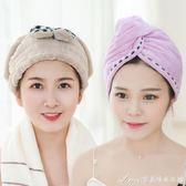 超強吸水干發帽浴帽加厚成人擦頭發速干包頭巾洗長發包頭發的毛巾艾美時尚衣櫥