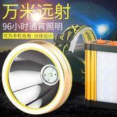 防水分體頭燈強光充電超亮頭戴式電筒疝氣打獵3000米鋰電黃光礦燈  享購