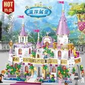 兼容樂高積木女孩子系列冰雪奇緣城堡公主夢兒童益智拼裝玩具拼圖 NMS蘿莉小腳丫