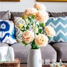 仿真牡丹花絹花仿真花裝飾擺件家居客廳插花酒柜裝飾品干花瓶擺件 LJ429【極致男人】