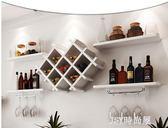 簡約現代紅酒酒櫃懸掛式酒架紅酒杯架倒掛墻上置物架創意壁掛酒架qm    JSY時尚屋
