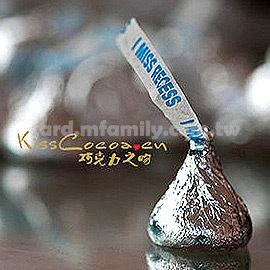 婚禮小物 1000顆 HERSHEY'S KISSES賀喜/好時牛奶巧克力(水滴巧克力) -送客/迎賓 幸福朵朵