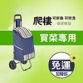 交換禮物-購物車買菜車手拉車折疊小推車拖車拉杆便攜家用老人行李貨小拉車WY