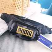 現貨 PUMA DECK BAG 運動 腰包 斜背包 側背包 迷彩金 075979-22
