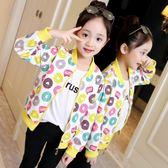 女童秋裝外套新款兒童韓版洋氣開衫女孩春秋夾克棒球服秋季潮 好康優惠
