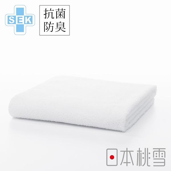 日本桃雪SEK抗菌防臭運動大毛巾(白色) 鈴木太太