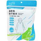 USii 高透氣排汗雨衣 雨蛙 藍 M 1入