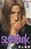 SLAM DUNK 新装再編版   6