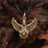 尼泊爾西藏飾品黃銅大鵬金翅鳥佛像掛件小牌項鍊吊墜護身符助事業 萬客城