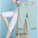 七分褲 冰絲棉麻七分褲女夏薄款新款顯瘦寬松休閑高腰女土哈倫九分褲 快速出貨