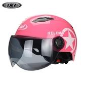 機車頭盔電動車安全帽夏季防曬男女輕便式半盔防紫外線 萬客居