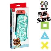 任天堂NS Switch原廠主機包(附保護貼) 動物森友會版