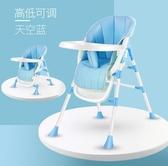 寶寶餐椅嬰兒吃飯座椅多功能