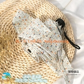 太陽傘防曬防紫外線自動折疊女碎花日系小清新黑膠遮陽兩用晴雨傘【風之海】