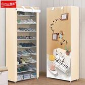 鞋架簡易鞋柜簡約現代門廳柜多功能經濟型家用門口組裝多層收納柜