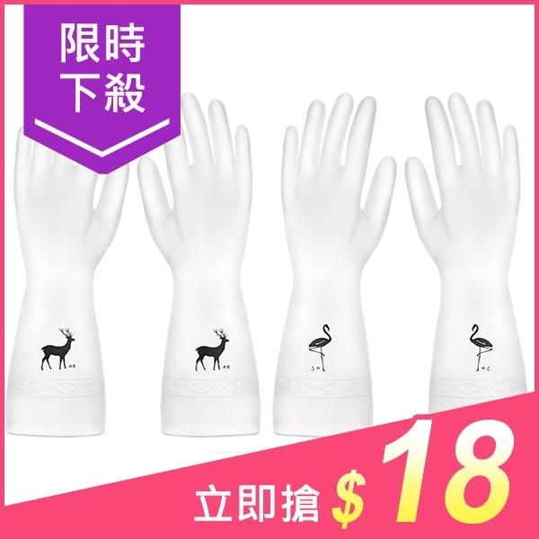 廚房家用防水耐用型薄款手套(1雙入) 款式可選 【小三美日】$29