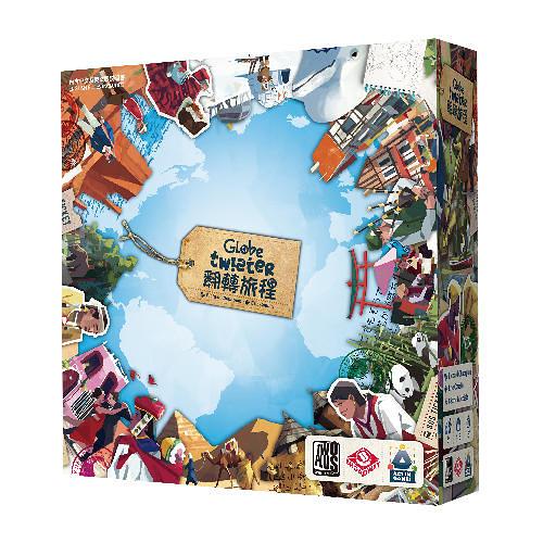 『高雄龐奇桌遊』 翻轉旅程 globe twister 繁體中文版 108課綱適用 正版桌上遊戲專賣店