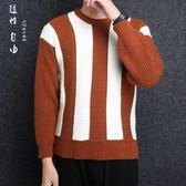 男士毛衫歐美豎條紋撞色套頭男學院風男針織衫套頭衫男生毛衣《印象精品》t6584