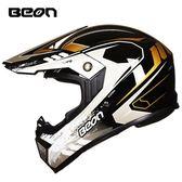 BEON摩托車拉力越野頭盔男女四季通用機車全盔覆式賽車夏季冬季