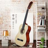 39寸古典吉他尼龍弦初學者練習入門樂器   XY5732  【KIKIKOKO】TW