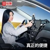 銳舞車用手機支架汽車上吸盤式放通用型車用多功能款導航支撐車內