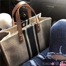 熱賣側背包 韓版女士手提公文包職業通勤條紋簡約側背大包包ins大容量帆布包 coco