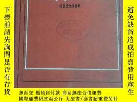 二手書博民逛書店Mathematics罕見Today Twelve Inform