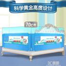 嬰兒床圍欄兒童防摔防掉床護欄1.8米2米大床通用圍欄寶寶護欄擋板HM 3C優購