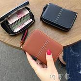 頭層牛皮卡包女韓國可愛個性卡夾多卡位卡片包迷你小錢包駕照 町目家
