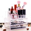收納盒 (雙層二抽)高級壓克力彩妝收納盒 組合式 化妝台  桌上收納 口紅 精品【BSF008】123OK