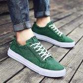 百搭男鞋學生帆布鞋男士板鞋韓版潮流休閒低筒鞋子 范思蓮恩