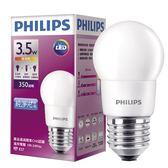 Philips 飛利浦迷你BULB LED燈泡3.5W黃色【愛買】